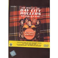 The best of the Bay City Rollers Shang-a-lang 1993