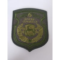 Шеврон 6 механизированная бригада Беларусь