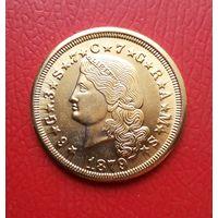 Доллар 1879 год. Копия.