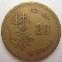Марокко 20 сантимов 1987 г. (g)