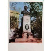 Одесса Памятник Вакуленчуку Г.