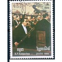 Искусство Живопись Музыка Камбоджа 1985 год