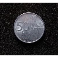 Словакия, 50 геллеров 1993