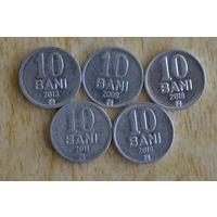 Молдова 10 бань