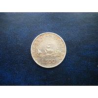 500 лир. 1958г. Серебро.