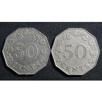 Мальта 50 центов, 1972г. KM#12 - 2шт