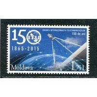 Молдавия 2015. 150 лет международному союзу электросвязи