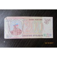 200 рублей 1993 ГН