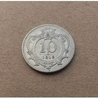 Австро-Венгрия, 10 геллеров 1910 г.