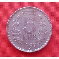 62-24 Индия, 5 рупий 1999 г.