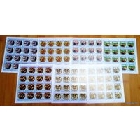 Серия 7 Листов марок / Экваториальная Гвинея / Искусство \  15