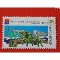 Сингапур 1988 г. Артиллерия.