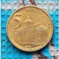 Сербия 2 динара 2006 года. Храм. Инвестируй выгодно в монеты планеты!