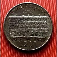 113-04 Италия, 200 лир 1990 г.