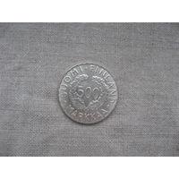 Финляндия: 500 марок серебро 1952 год Олимпиада в Хельсинки от 1 рубля без МЦ