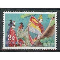 1970 Рюкю острова 227 музыка / опера
