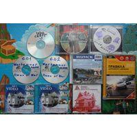Домашняя коллекция игровых дисков ЛОТ-3