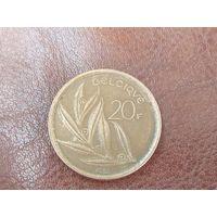 20 франков 1981 Бельгия ( Надпись на французском - 'BELGIQUE' )