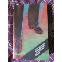 Современный французский детективный роман