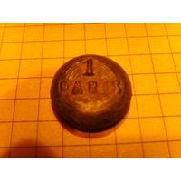 1 PARIS. олово или свинец.