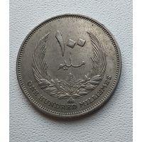 Ливия 100 миллим, 1965 7-3-18