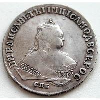 1 РУБЛЬ 1748 СПБ