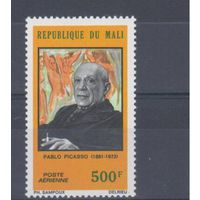 [645] Мали 1973.Живопись.Пикассо.