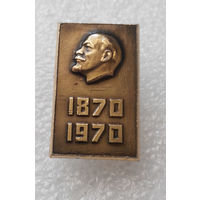 Значок. 100 лет со дня рождения В.И. Ленина #0205
