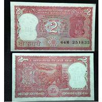 Банкноты мира. Индия, 2 рупии