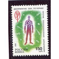 Россия 1995. Против наркотиков