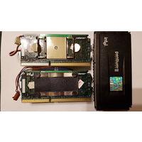 Процессоры-18 (комплект-3 шт.)