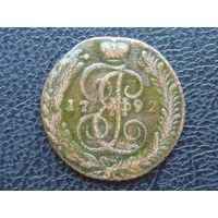 5 копеек 1792г.  АМ медь
