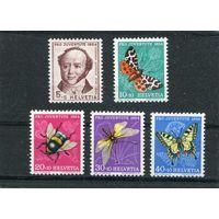 Швейцария. Бабочки. Вып.5