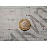 Монета 10 франков Франция 1989