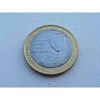 "Камерун.  4500 франков 2007 год  ""Иоанн Павел II""  X#32"