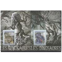 Гвинея Динозавры 2008 год чистая полная серия из листа и двух блоков