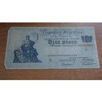 10 ПЕСО 1897г.АРГЕНТИНА.  ВВОЗМОЖНА ДОСТАВКА ЛОТОВ В МИНСК по договорённости.