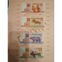 Набор банкнот с Погоней (не были в обращении)