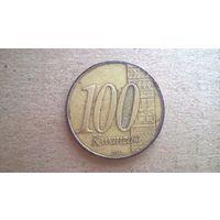 Ангола 100 кванз, 2015г. 40 лет независимости. (U-обм)