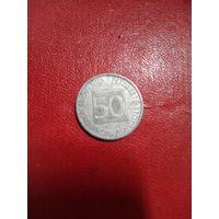 Словения 50 стотинов, 1993