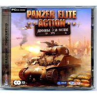 "PC DVD-ROM ""Дюны в огне"" Panzer Elite *Action* (2 DVD)"