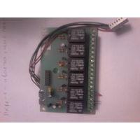 Релейный модуль для сигнализации рм 64-6