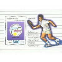 Спорт Теннис Узбекистан 1994 год 1 чистый блок