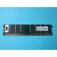 Оперативная память DDR 256 Mb - 2