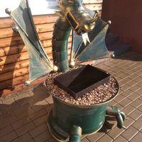 Мангал дракон