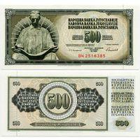 Югославия. 500 динаров (образца 1986 года, P91c, UNC)