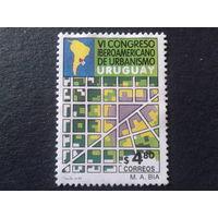 Уругвай 1994 конгресс, карта Южной Америки Mi-4,0 евро