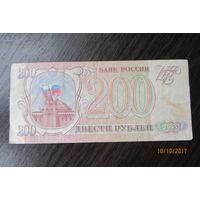 200 рублей 1993 ГТ