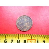 Китайская медная старинная монета. 6