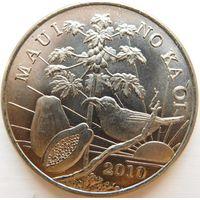 15. Гавайи 2 доллара 2010 год*